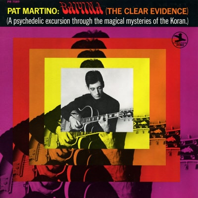 Pat Martino playing a Gibson Johnny Smith on the cover of Baiyina