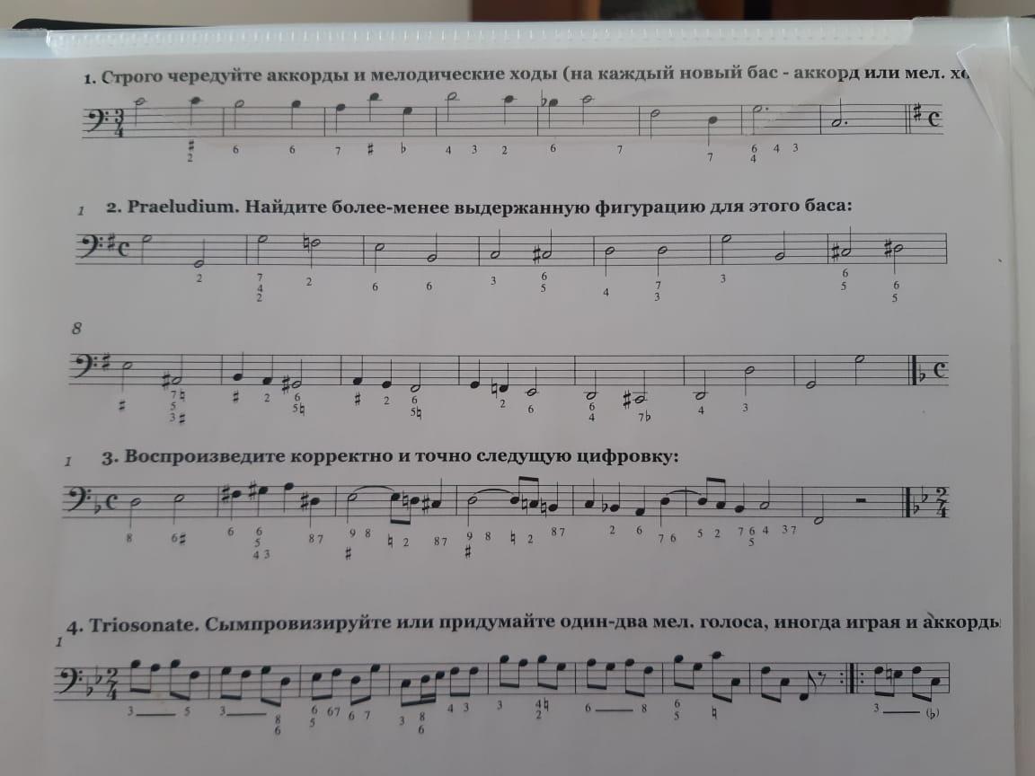 Classical & Baroque Improvisation-1-jpeg