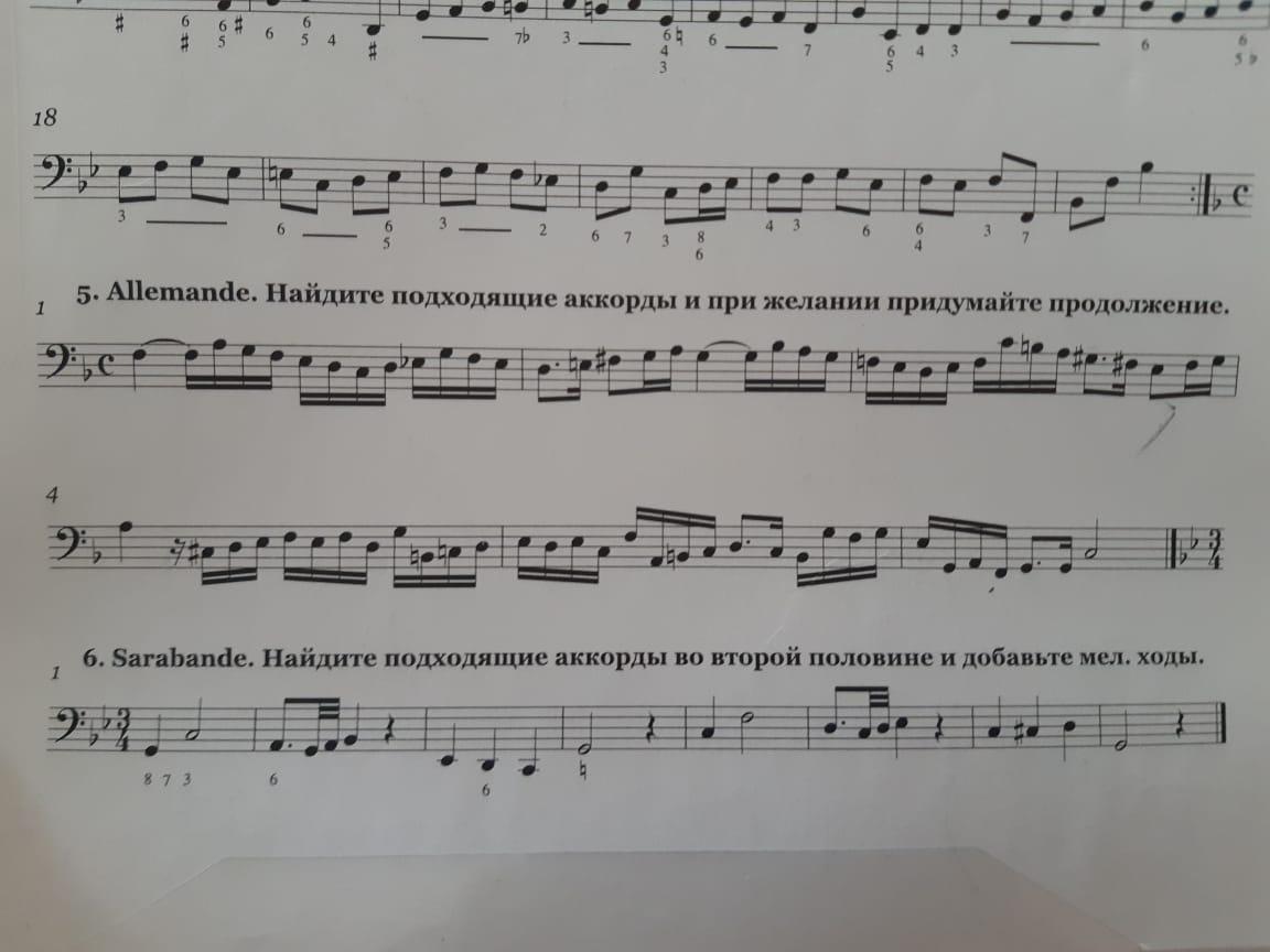 Classical & Baroque Improvisation-3-jpeg
