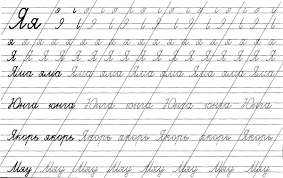 Handwritten or software-generated charts/parts?-1041-1077-1079-1085-1072-1079-1074-1072-1085-1080-1103-png