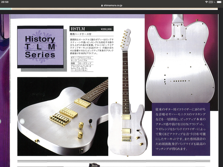 """History HS-JS2 - Gibson """"Re Grande""""-f533600c-76a3-40b5-9e4e-bd820d6ff49a-jpeg"""
