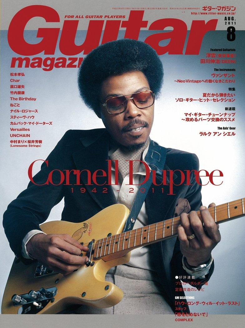 Mike Stern Yamaha Guitars-71hnwbjcnil-jpg