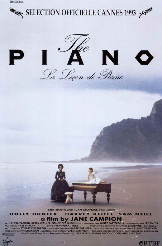 Piano or Guitar, which has more advantages?-iu-jpeg