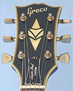 Greco Guitar Logo
